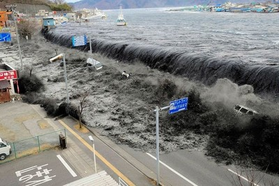 japan earthquake tsunami disaster stress relief w